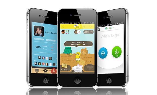 参考にしたい!思わず押したくなるiOSアプリのボタンデザインまとめのサムネイル