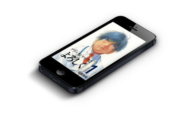 iPhone5に画像をはめ込んだ画像