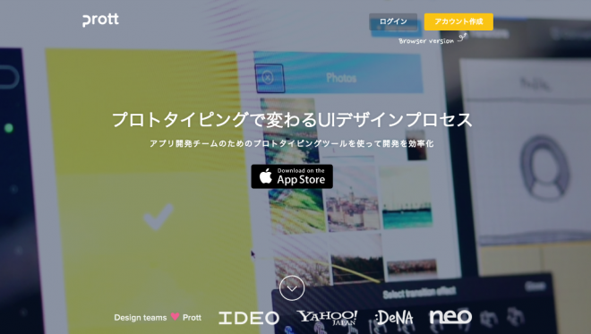 スクリーンショット 2014-09-30 21.49.42