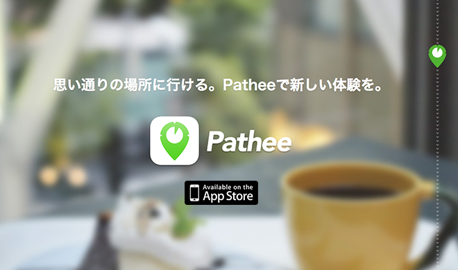 pathee