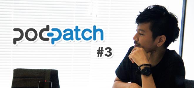 podpatch3