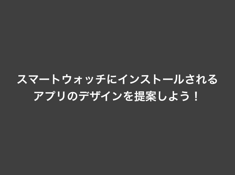 スクリーンショット 2014-09-03 14.51.58