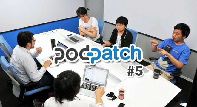 podpatch5