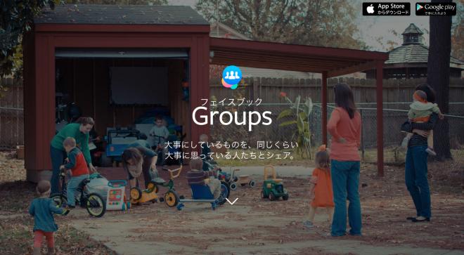 スクリーンショット 2014-11-20 18.33.37