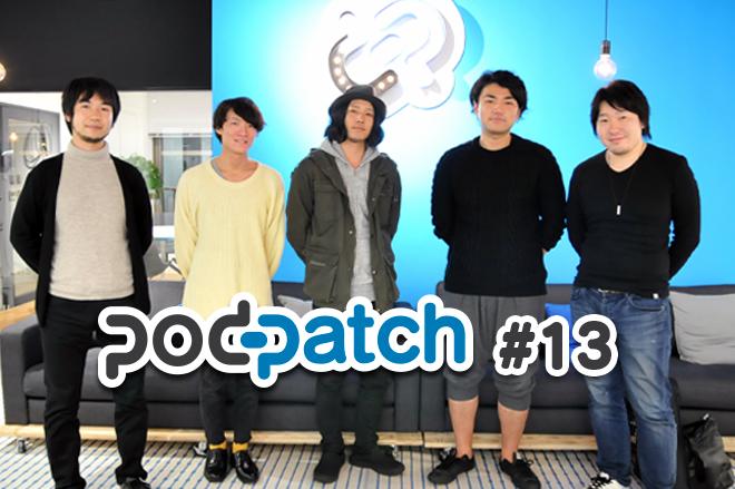 podpatch13
