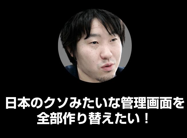 スクリーンショット 2014-12-16 11.42.46