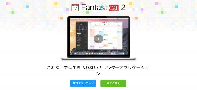 スクリーンショット 2015-04-28 20.12.55