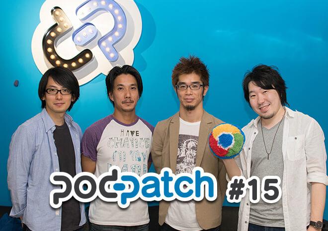 15podpatch