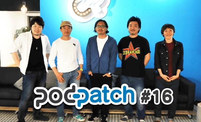 podpatch16-