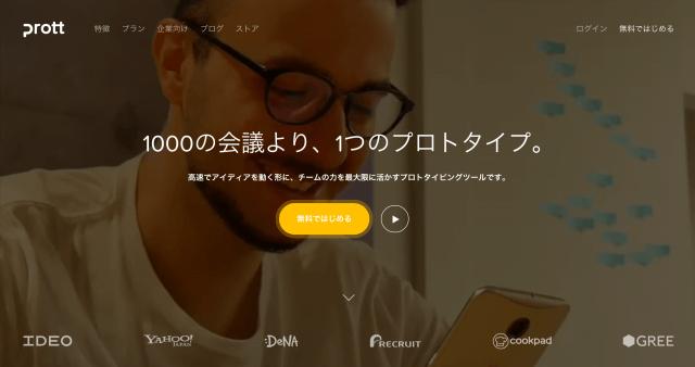 スクリーンショット 2015-09-29 18.32.47