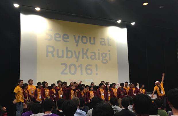 rubykaigi2015_2