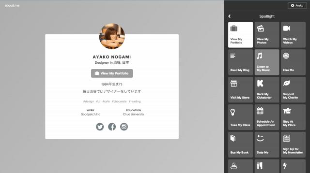 スクリーンショット 2016-01-28 12.43.33
