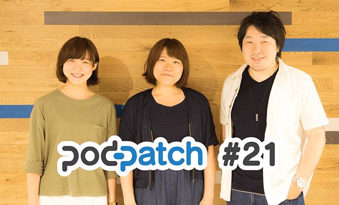 podpatch2-2