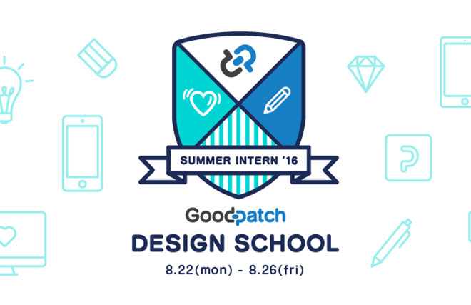 DesignSchool`16ss2