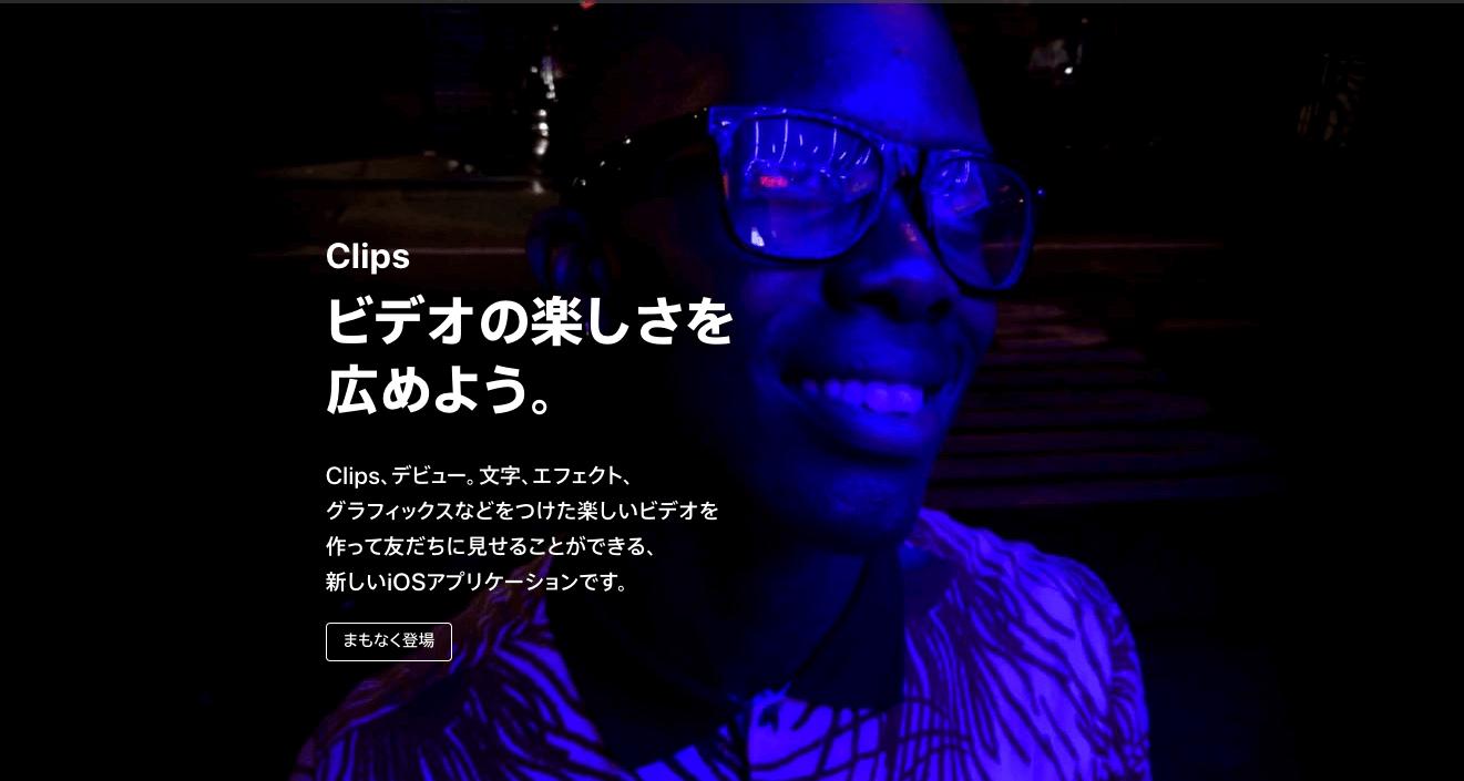 スクリーンショット 2017-03-30 17.26.48