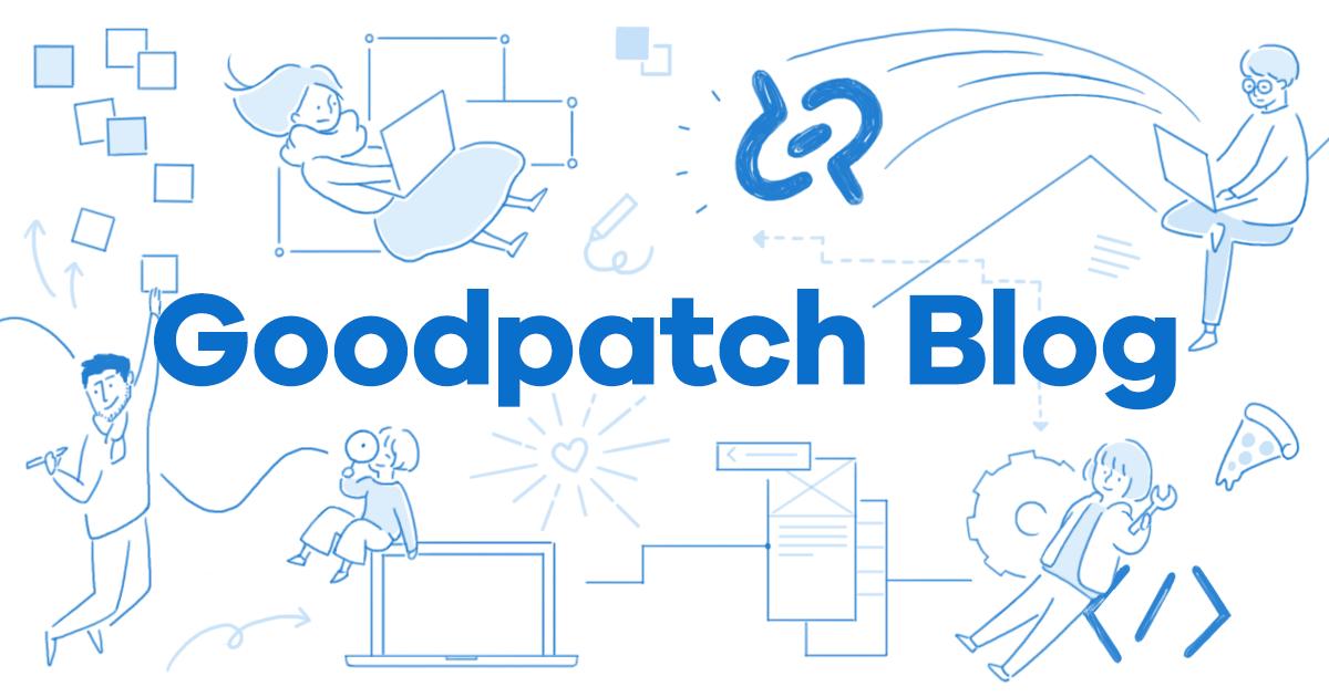 Goodpatch Blog