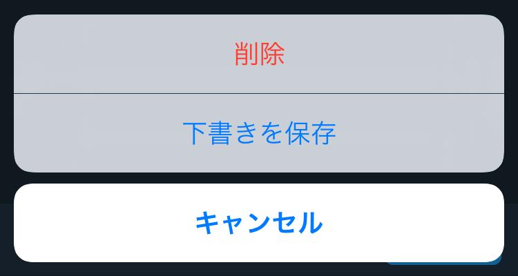 図11 Twitter