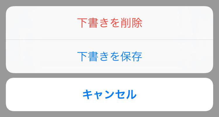 図10 Mail