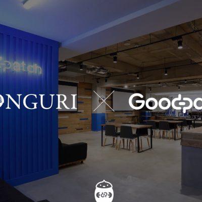DONGURI×Goodpatch 社内勉強会を開催!「デザイン会社が実践するデザインプロセス」