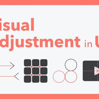 UIにも必要な錯視への考慮、デザイナーが行う視覚調整