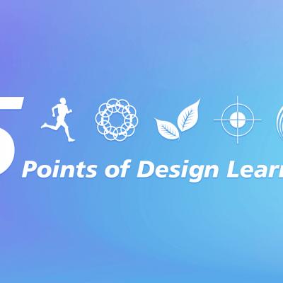 デザインを学ぶときに意識したい5つのこと