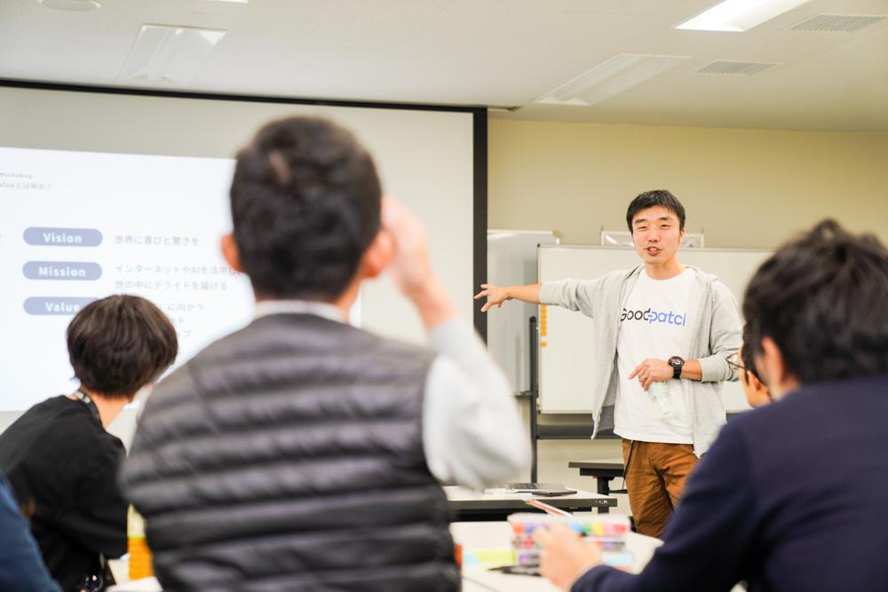 従業員エンゲージメントを高めるチームビジョンデザインワークショップ