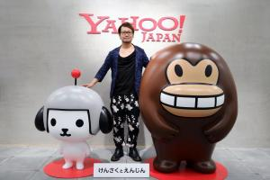 Yahoo!_Kobayashisan_top